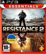 Resistance 2 Essentials (PS3)-thumb