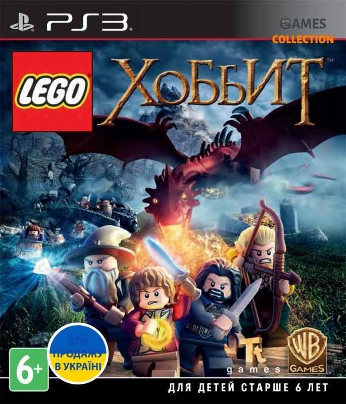 LEGO: The Hobbit (PS3)-thumb