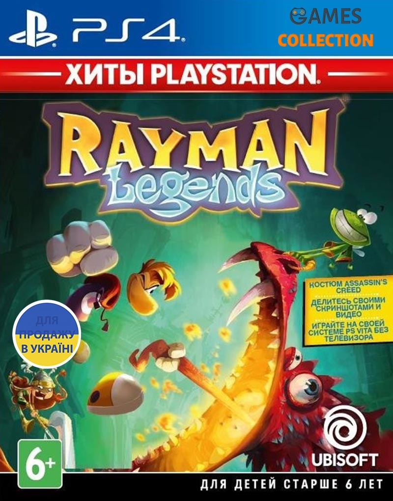Rayman Legends (PS4)-thumb
