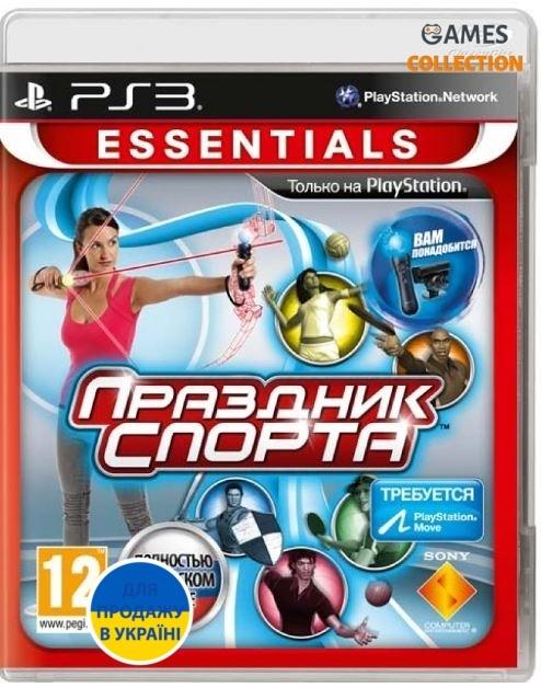 Sports Champions (ESN) (PS3)-thumb