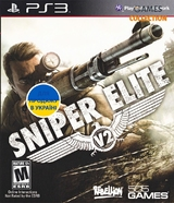 Sniper Elite V2 (PS3)-thumb