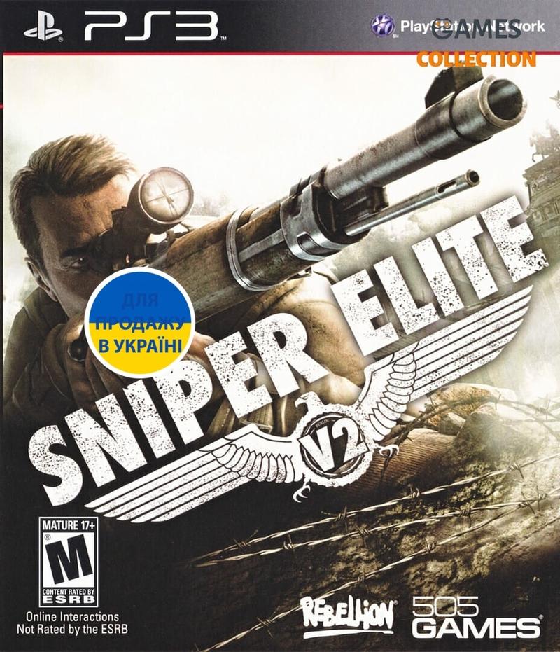 Sniper Elite V2 (PS3)-thumb