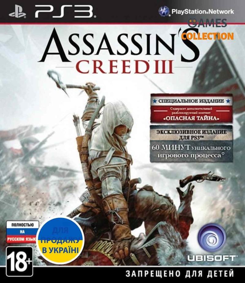 Assassin's Creed III (PS3) Б/У-thumb