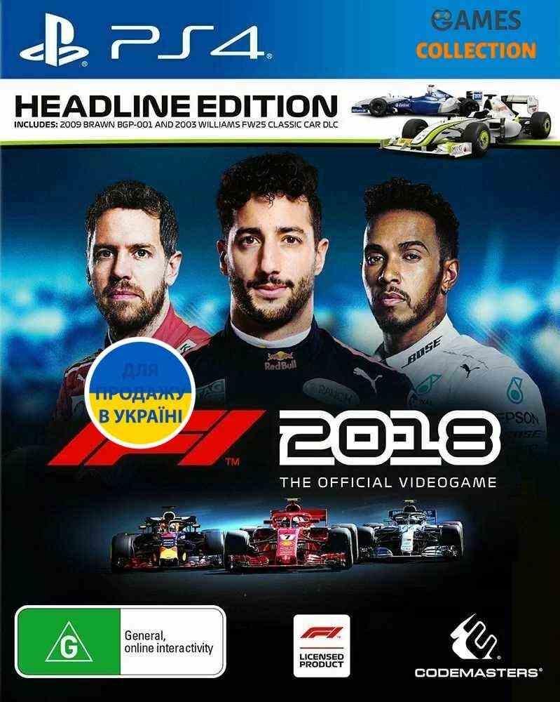 F1 2018 Headline Edition (PS4)-thumb
