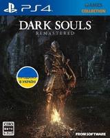 Dark Souls: Remastered (PS4)-thumb