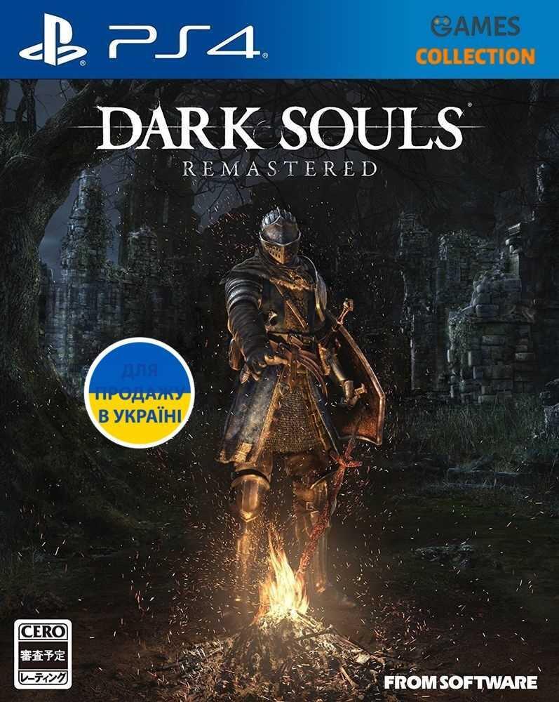 Dark Souls Remastered (PS4)-thumb