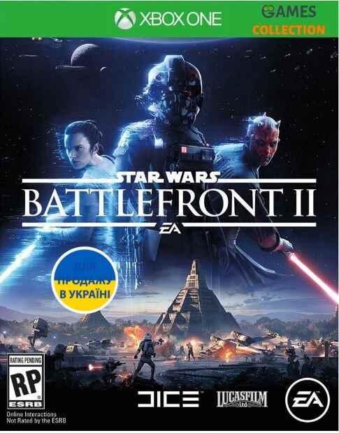 Star Wars Battlefront II (Xbox One)-thumb