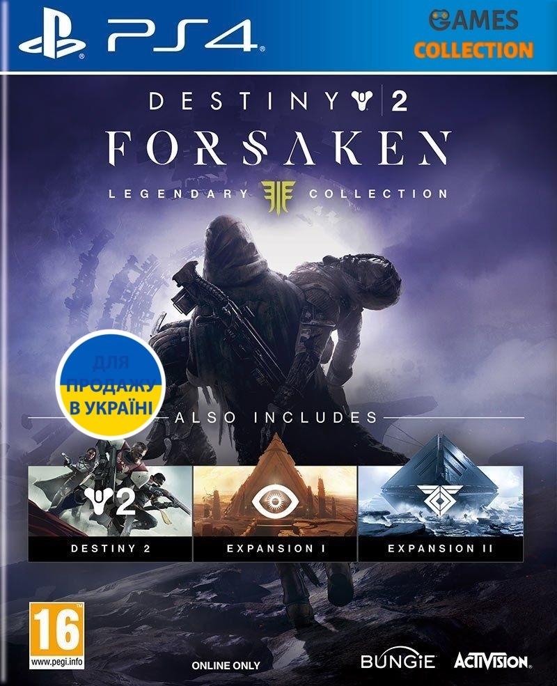 Destiny 2: Forsaken BATTLECHEST (PS4)-thumb