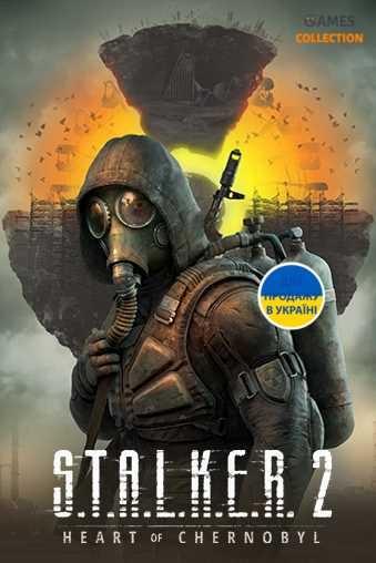 S.T.A.L.K.E.R. 2: Collector's Edition (PC)-thumb