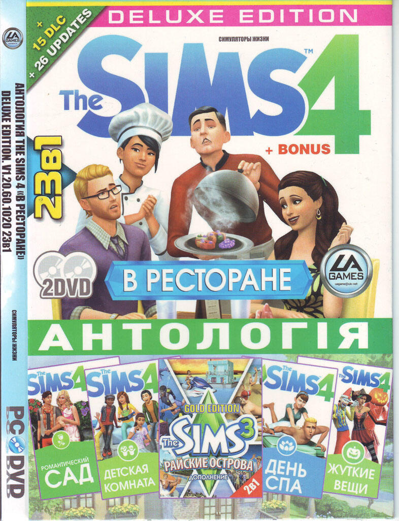 SIMS 4 В ресторане – Deluxe Edition + SIMS 3-thumb