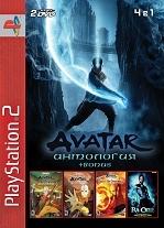 Сборник игр 4в1: Антология Avatar+Bonus: Avatar-thumb