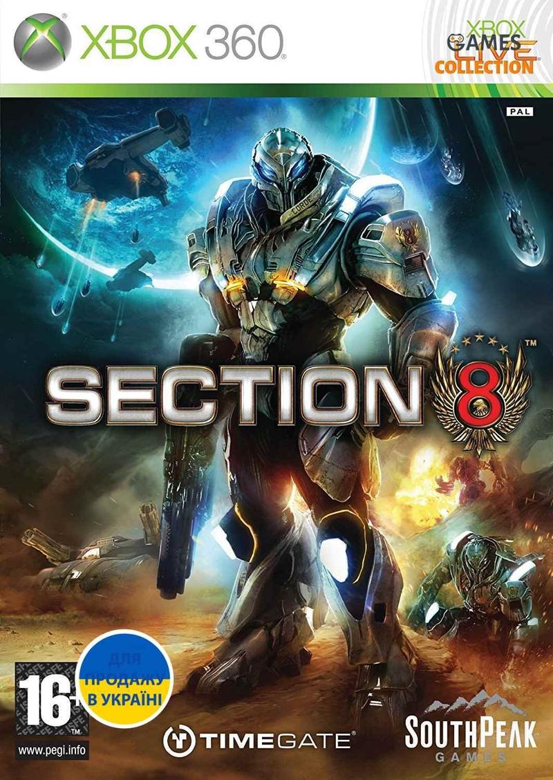 Section 8 (XBOX360)-thumb