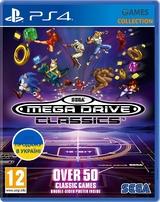 SEGA Mega Drive Classics (PS4)-thumb