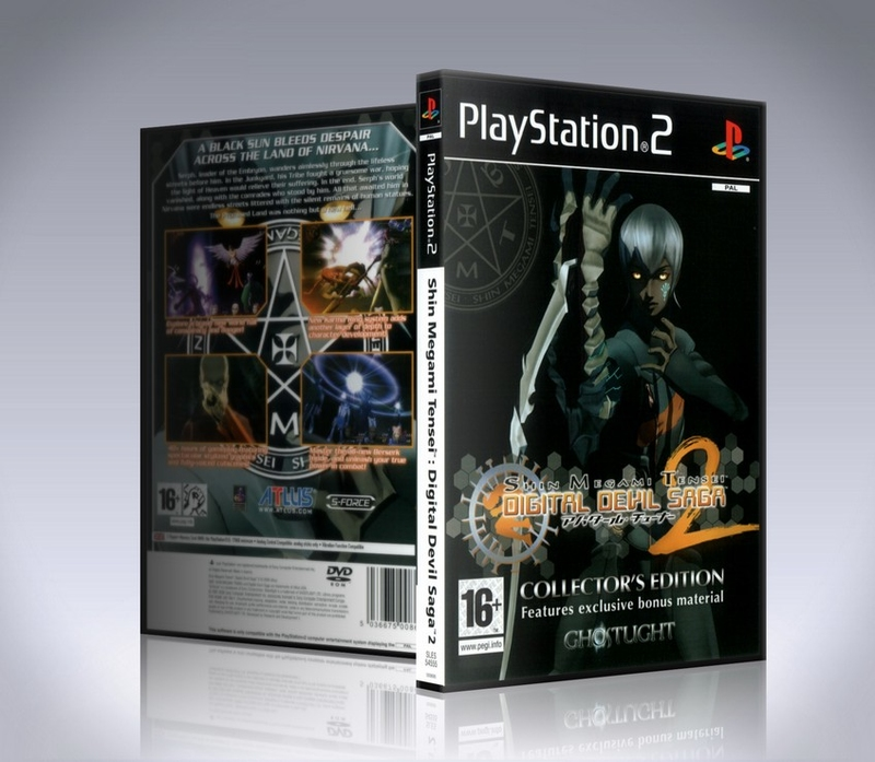 Shin Megami Tensei Digital Devil Saga (ps2)-thumb
