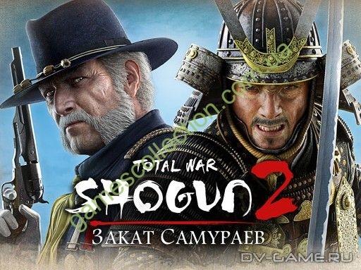 TOTAL WAR: SHOGUN 2 FALL OF THE SAMURAI КЛЮЧ (РС)-thumb