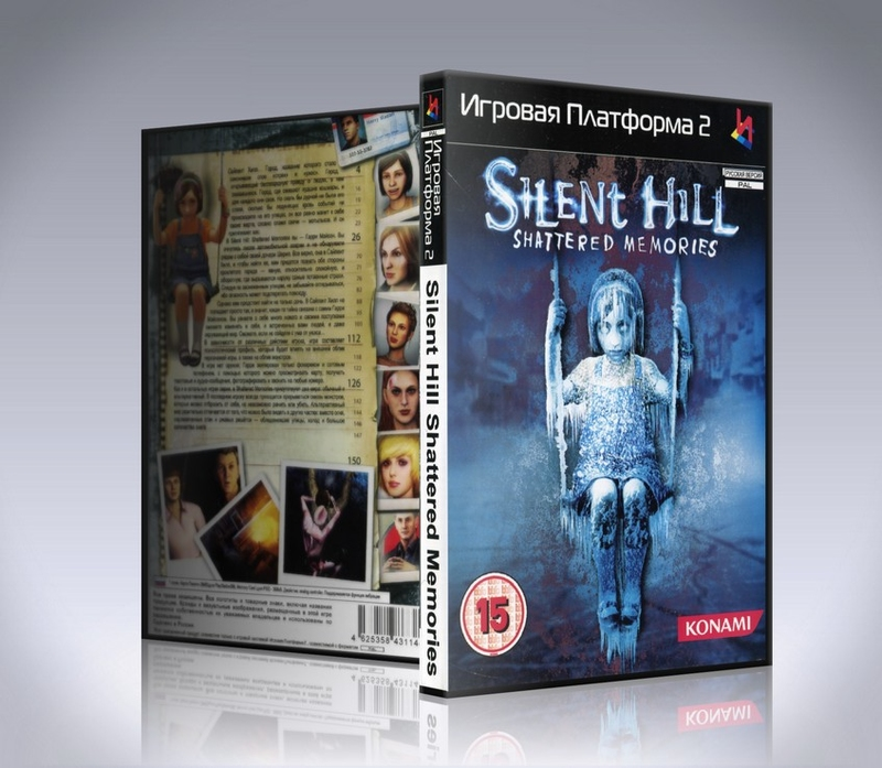 Silent Hill Shattered Memories (ps2)-thumb