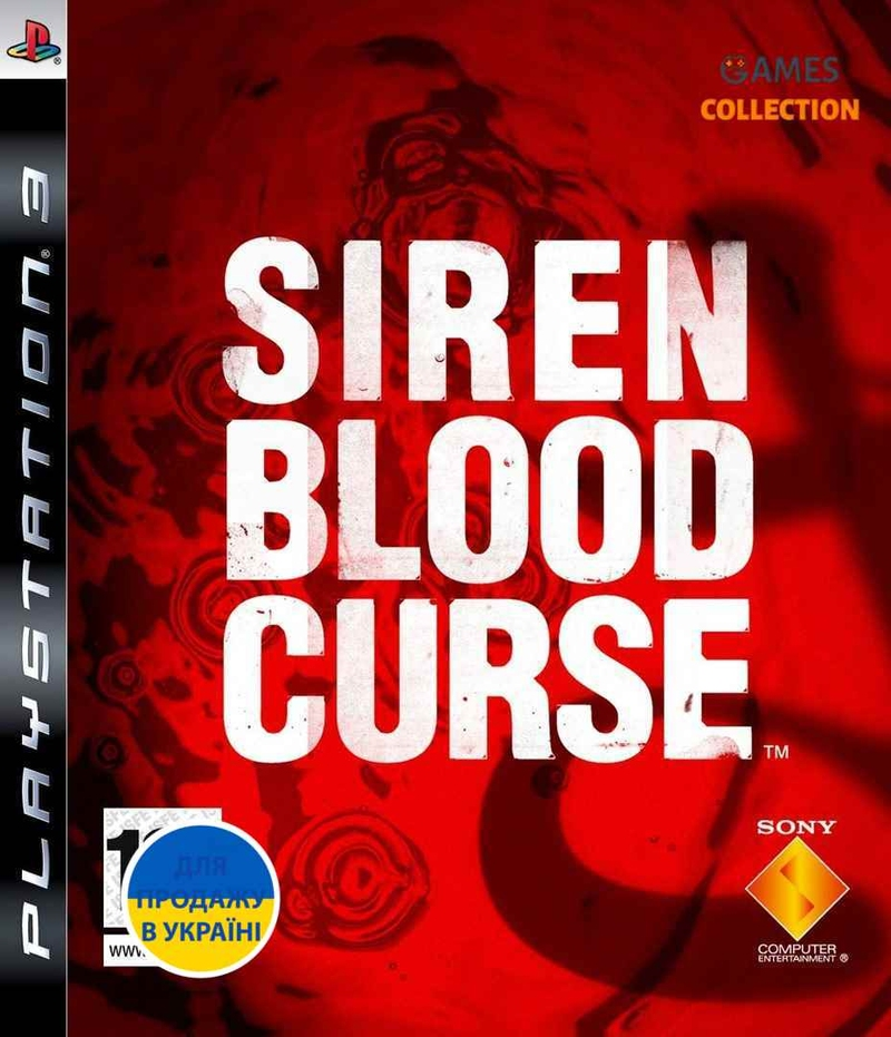 Siren: Blood Curse (PS3)-thumb