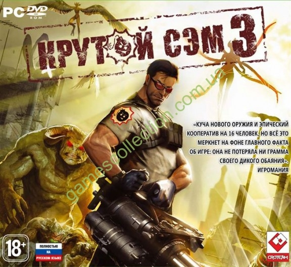 SERIOUS SAM 3: BFE КЛЮЧ (РС)-thumb