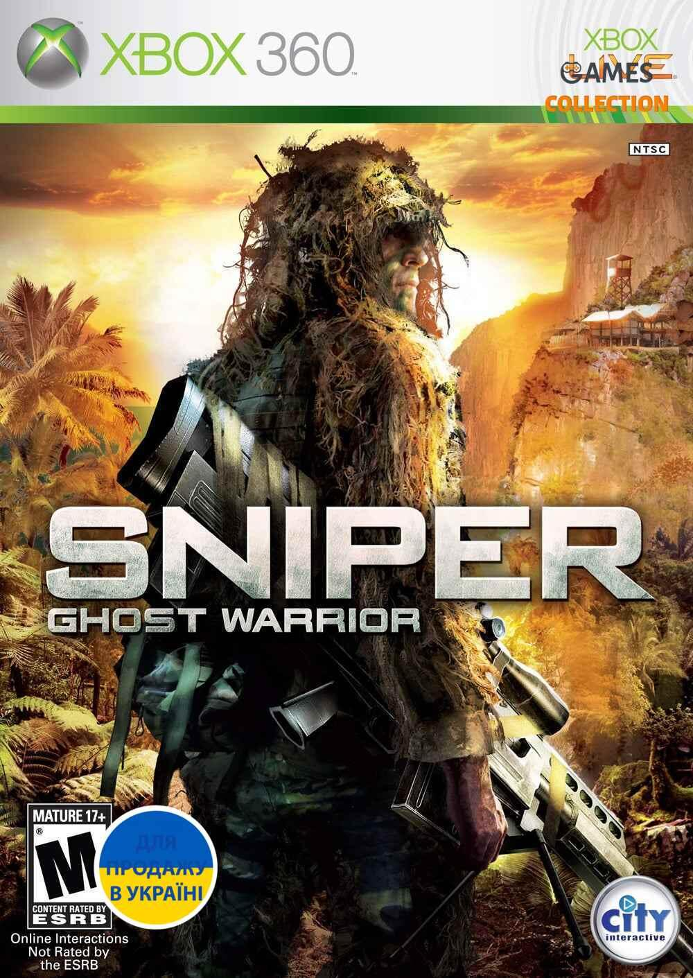 Sniper: Ghost Warrior(XBOX360)-thumb