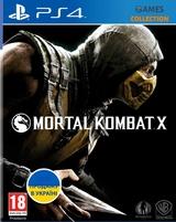 Mortal Kombat X (PS4)-thumb