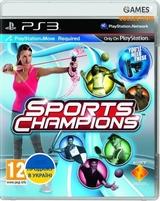 Sports Champions (PS3) Праздник спорта-thumb