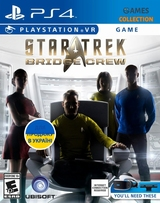 Star Trek: Bridge Crew (PS4 VR)-thumb