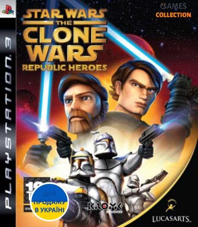 Star Wars: The Clone Wars – Republic Heroes (PS3)-thumb