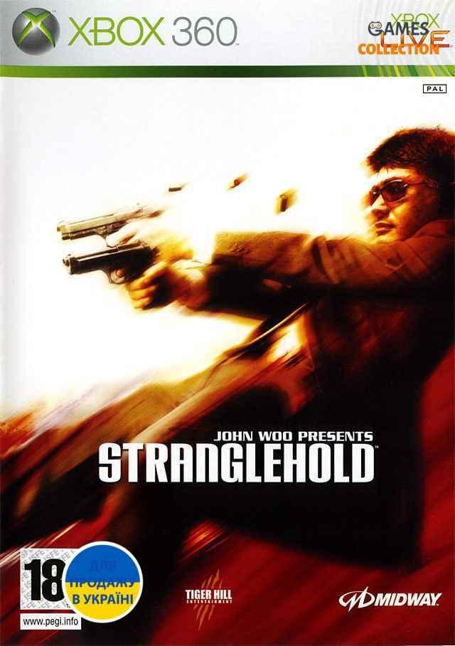 Stranglehold (XBOX360)-thumb