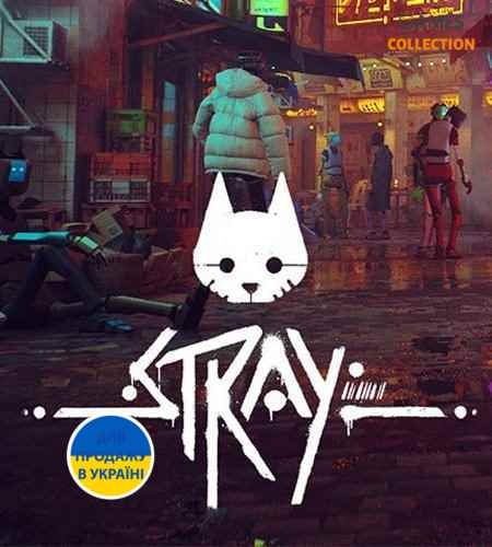 Stray (PS5)-thumb