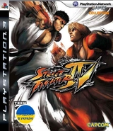 Street Fighter IV (PS3)-thumb