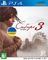 Syberia 3 (PS4)-thumb