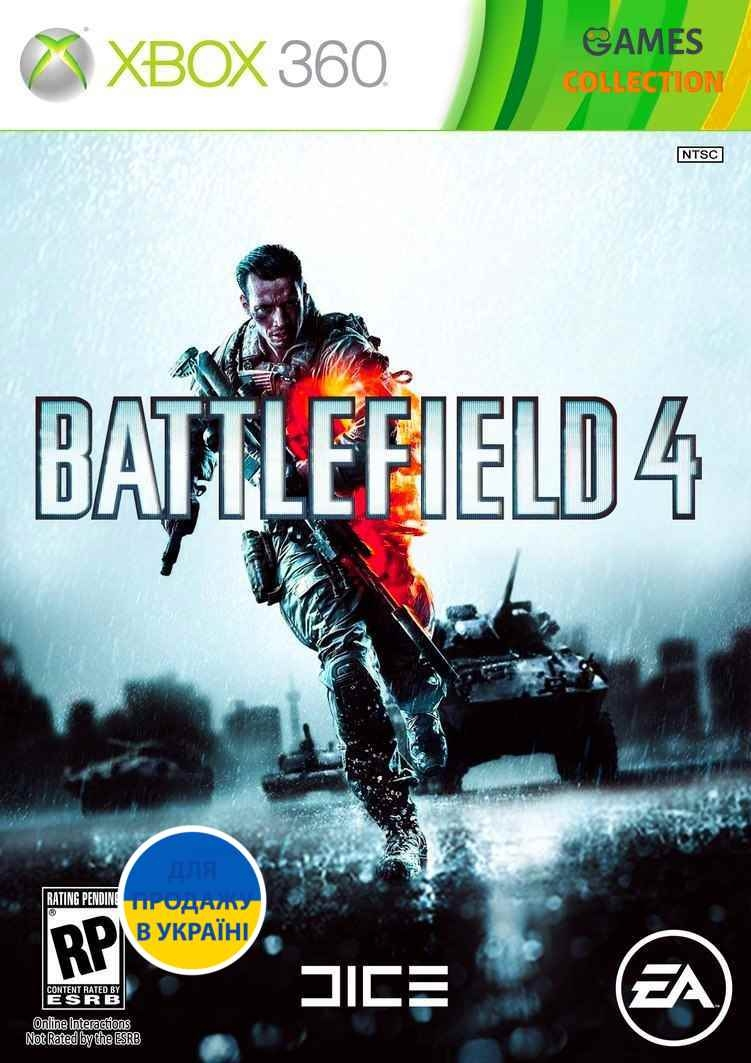 Battlefield 4 (Xbox360)-thumb