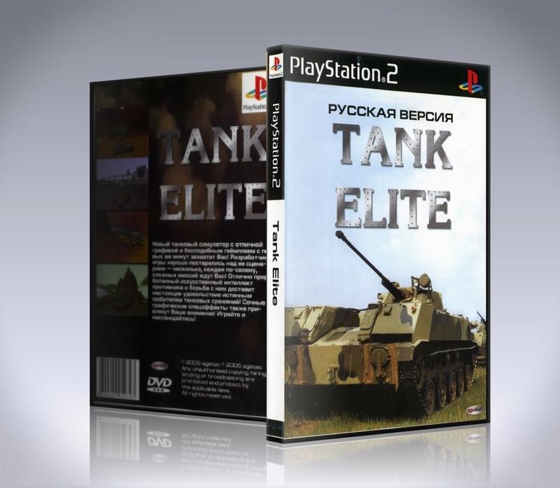 Tank elite (ps2)-thumb