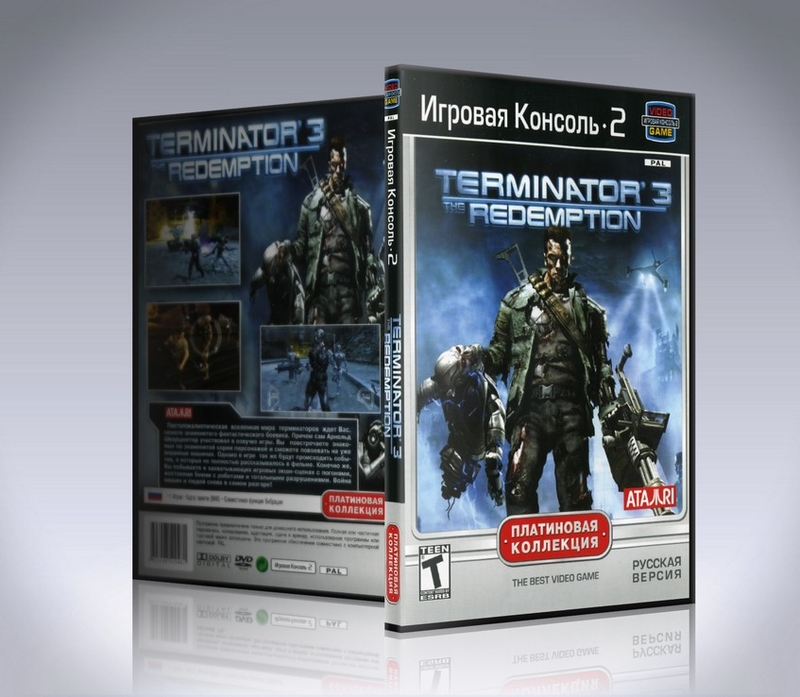 Terminator 3 The Redemption (ps2)-thumb