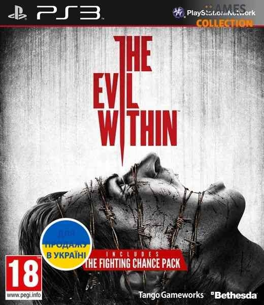 The Evil Within (PS3)-thumb