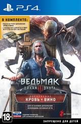PS4 Ведьмак 3: Дикая Охота: Кровь и Вино (PS4)-thumb