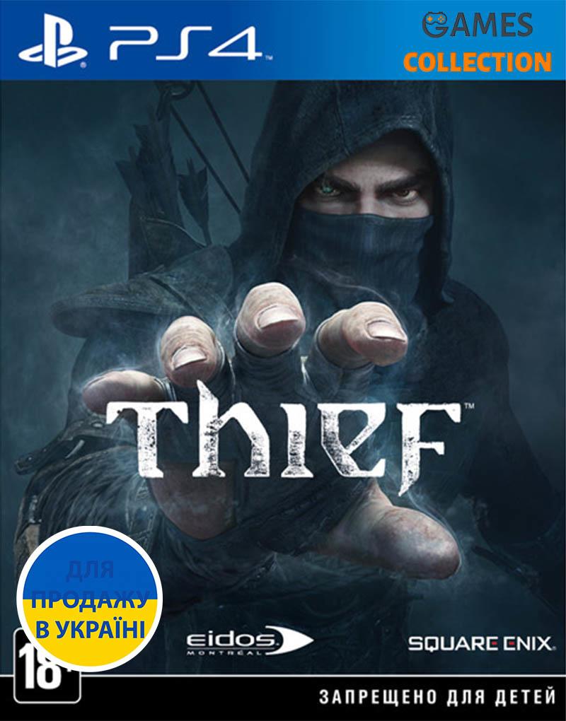 Thief (PS4)-thumb