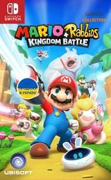 Mario+Rabbids: Битва За Королевство (Switch)-thumb