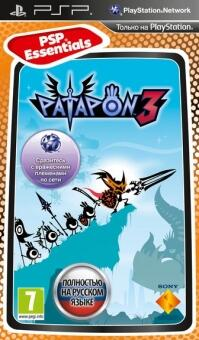 Patapon 3 ESN-thumb