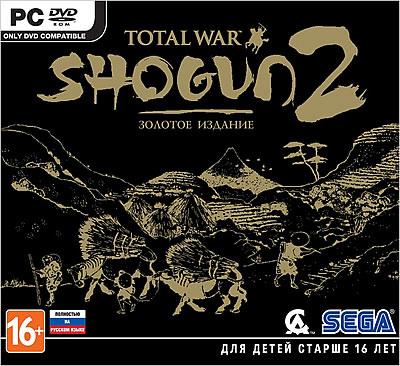 total war: shogun 2 ключ (РС)-thumb