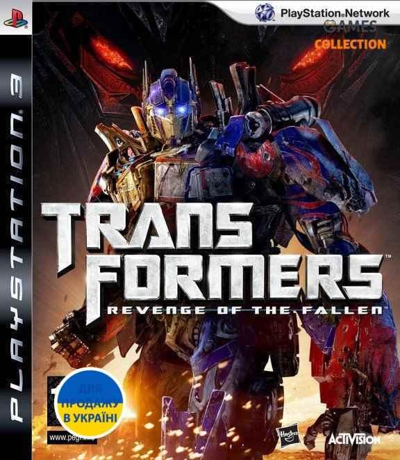 Transformers: Revenge of the Fallen (PS3)-thumb