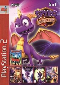 Сборник игр 5в1: Антология Spyro-thumb