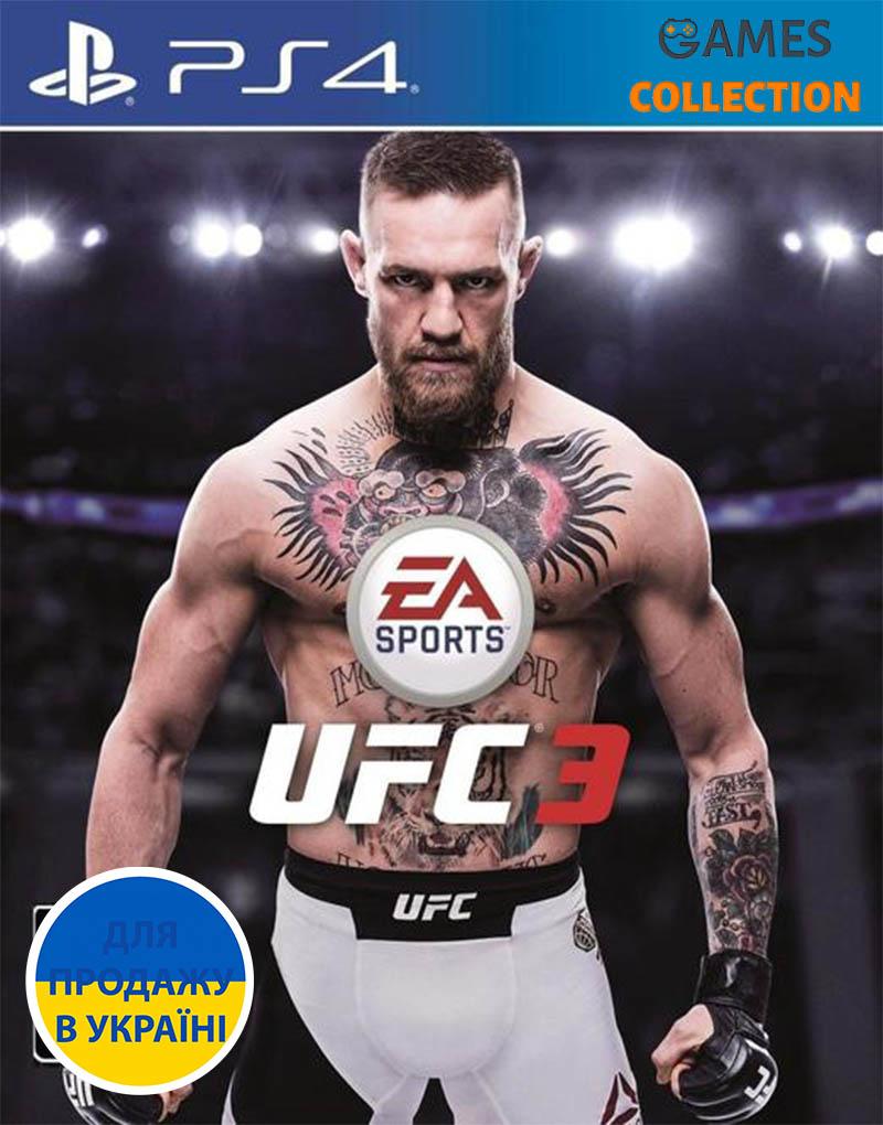 UFC 3 (PS4)-thumb
