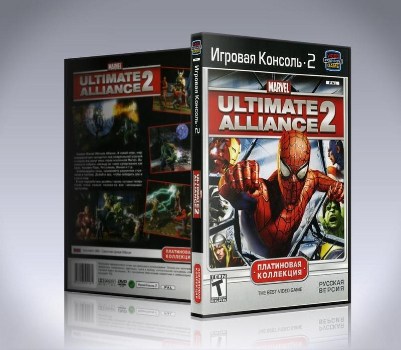 Ultimate Alliance 2 (ps2)-thumb