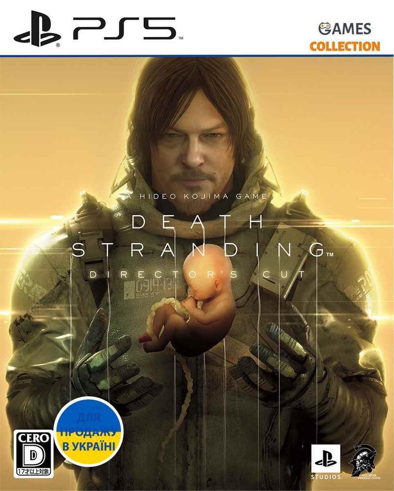 Death Stranding: Director's Cut (PS5)-thumb