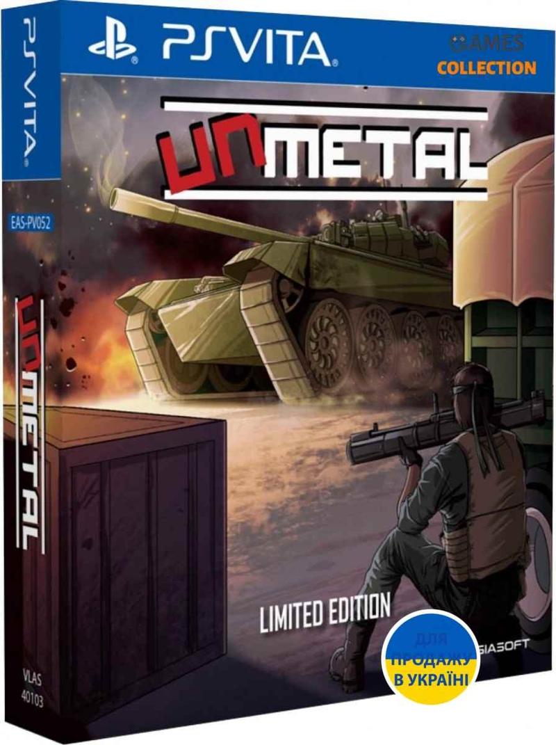 UnMetal Limited Edition (PSVita)-thumb