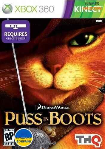 Puss in Boots(XBOX360)-thumb