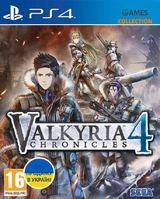 Valkyria Chronicles 4 (PS4)-thumb