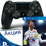 DUAL SHOCK 4 V2+FIFA 18 PS4-thumb