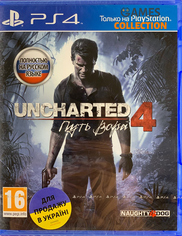Uncharted 4 (PS4)-thumb